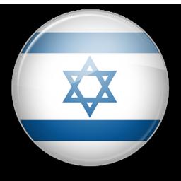 meraviglie della Natura Israele
