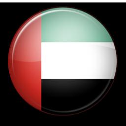 meraviglie della Natura Emirati Arabi