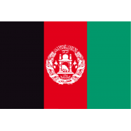 bandiera Afghanistan adottata nel 2002