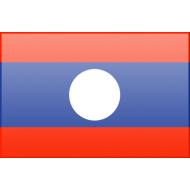 Bandiera nazionale dal 1975 alla nascita della repubblica