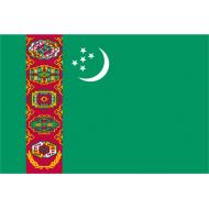 Bandiera adottata nel 1992 anno della separazione dall'Unione Sovietica