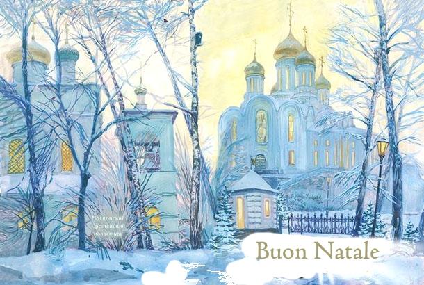 Chiesa Russa con sfondo paesaggio con neve