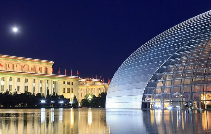 centro nazionale per le arti dello spettacolo Cina