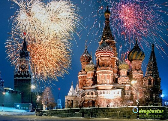 Foto del festeggiamento del Capodanno in Russia