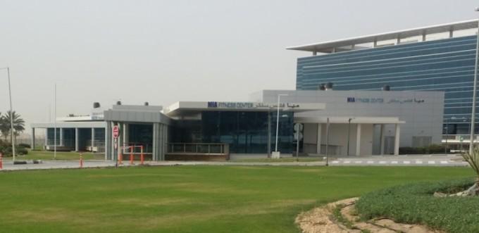 ingresso Dubai World Central