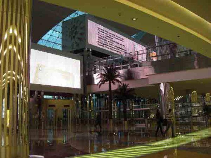 terminal 2 Dubai World Central