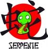 segno del Serpente