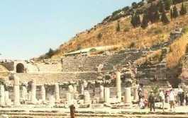 Rovine del Tempio di Artemide
