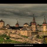Fortezza Castello Polonia Podilskyi