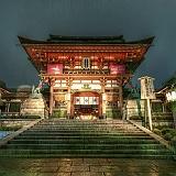 Immagine HD Giappone tempio