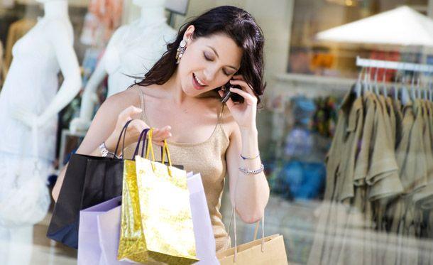 shopping Sagittario per il 2017