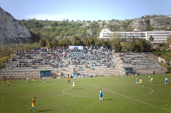 stadio di calcio piu' brutto al mondo