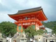 Tempio di Kiyomizudera